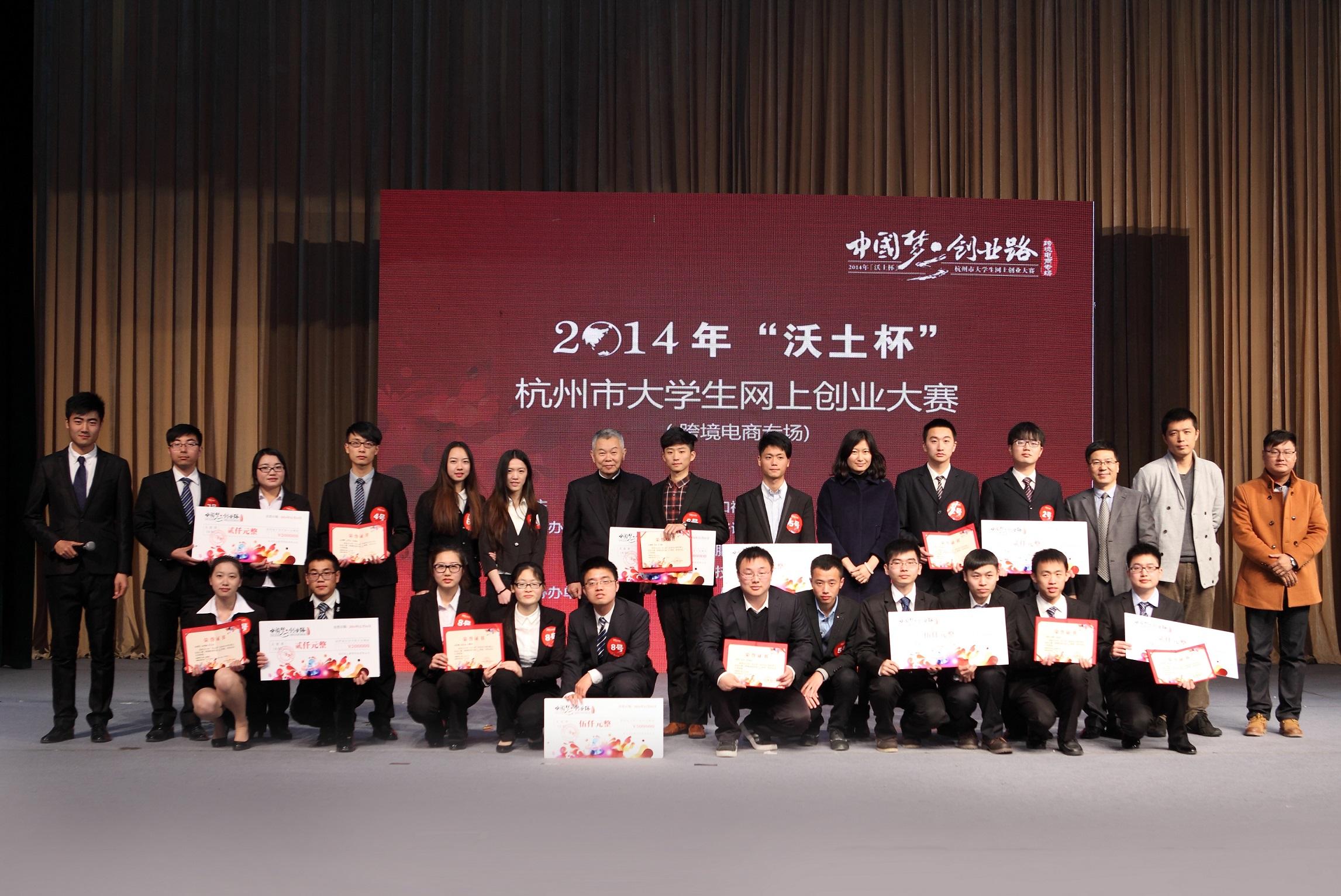 以热血的青春开启中国梦 以无悔的年华践行创业路