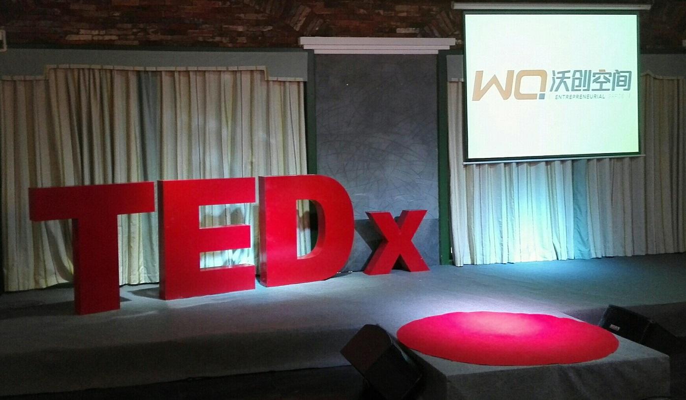 """群""""星""""汇聚沃创咖啡——众创客引爆""""TEDx十月沙龙•向外""""专场"""