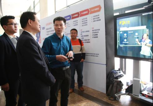 """第四届""""师友计划""""创新服务引关注 创智互动平台(IPEI)获杭州市副市长谢双成赞赏"""