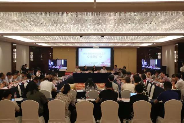 全国网络创业培训试点总结交流推广会在杭州顺利召开