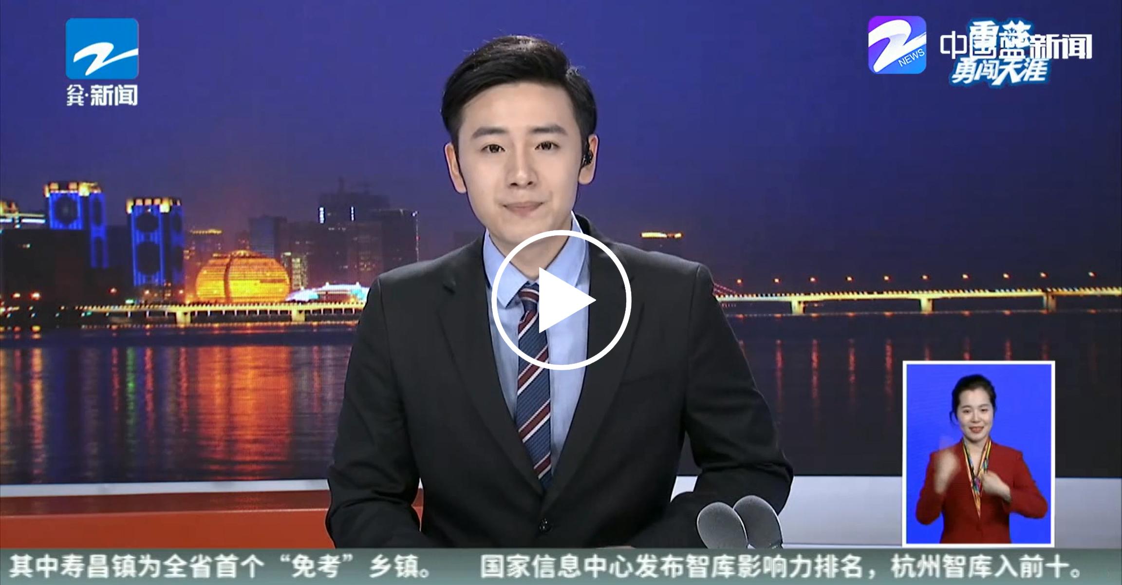 """2018""""沃土杯""""大学生网络创业大赛总决赛落幕"""