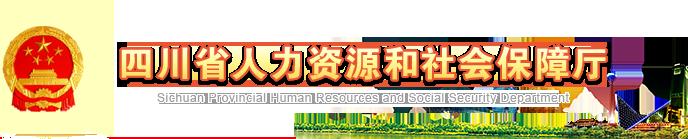 """广元市着力开展""""网络创业""""师资培训"""