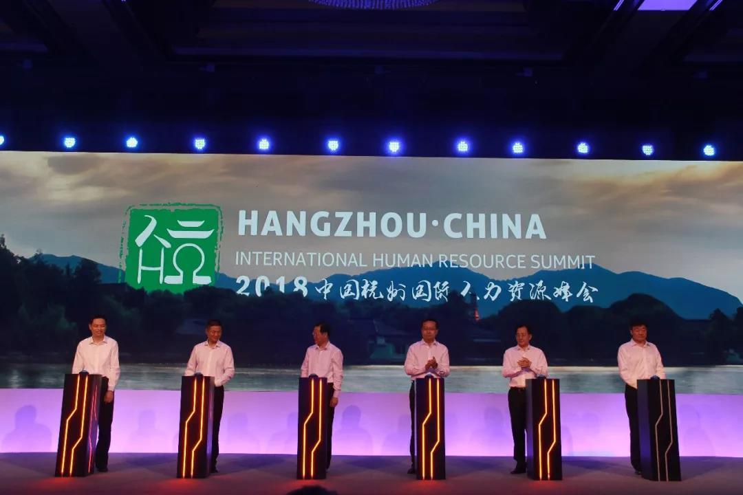 2018年杭州市人力资源服务业成绩单出炉,37家机构年营收超亿元