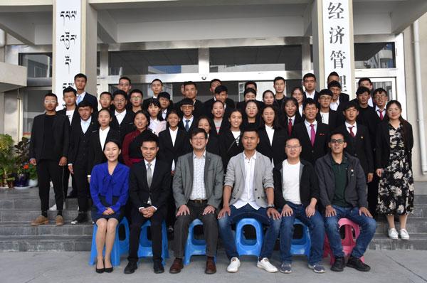 2019年人社部援藏网络创业培训班在西藏拉萨开班