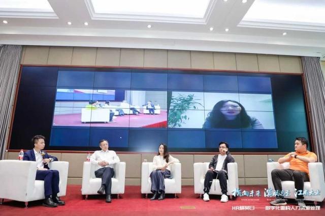 """如何助力企业人力资源管理更具""""高新味""""?杭州市高新区(滨江)构建""""HR共享生态圈"""""""
