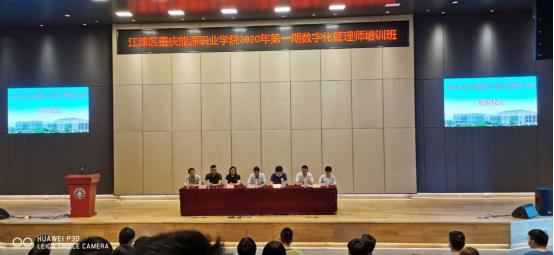 2020重庆首期数字化管理(初级)学员班圆满完成
