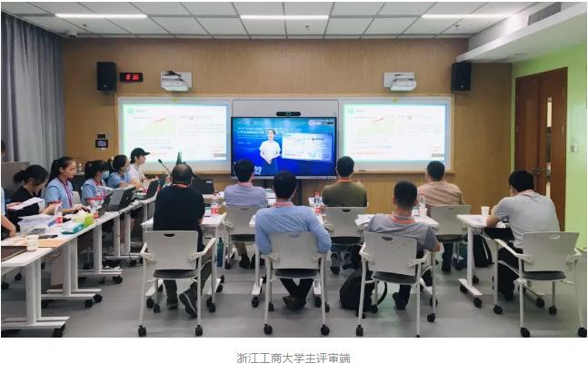 """充分彰显""""重要窗口""""的数字化力量,第六届中国国际""""互联网+""""大学生创新创业大赛浙江省决赛举行"""